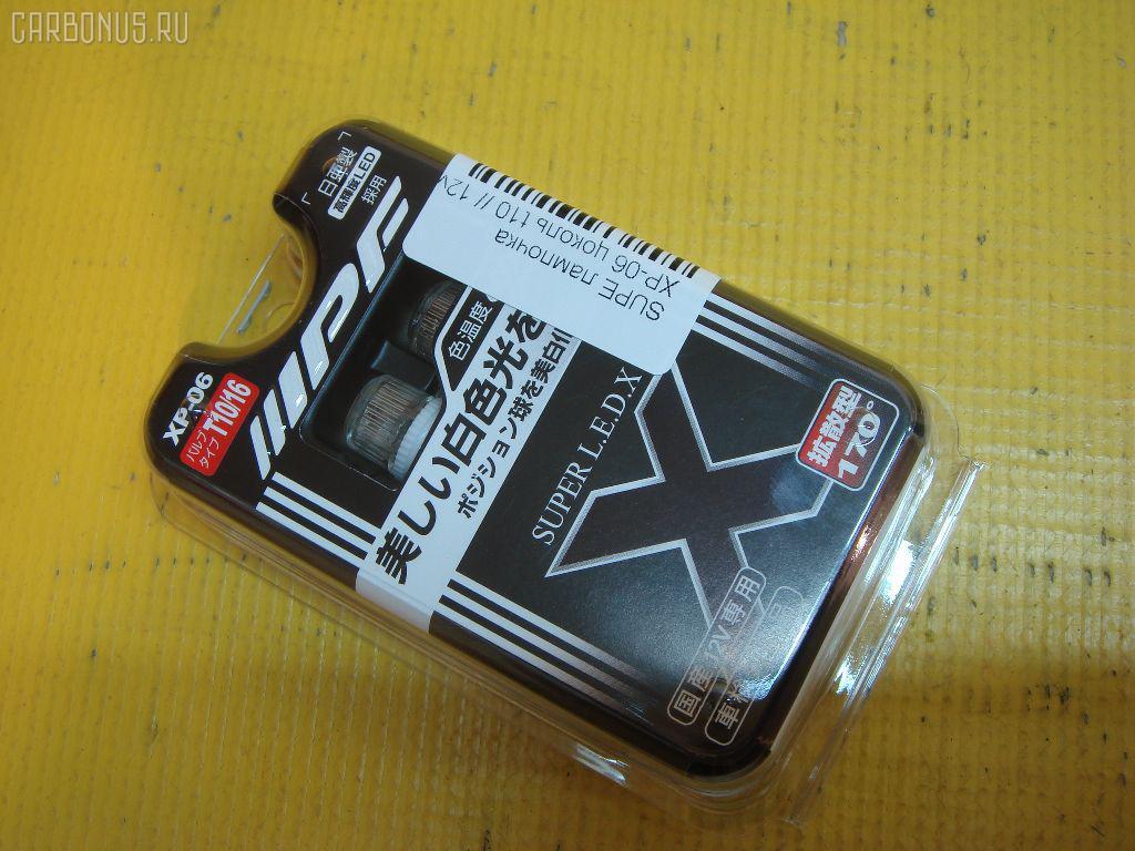 Лампочка IPF SUPER LED X Фото 1