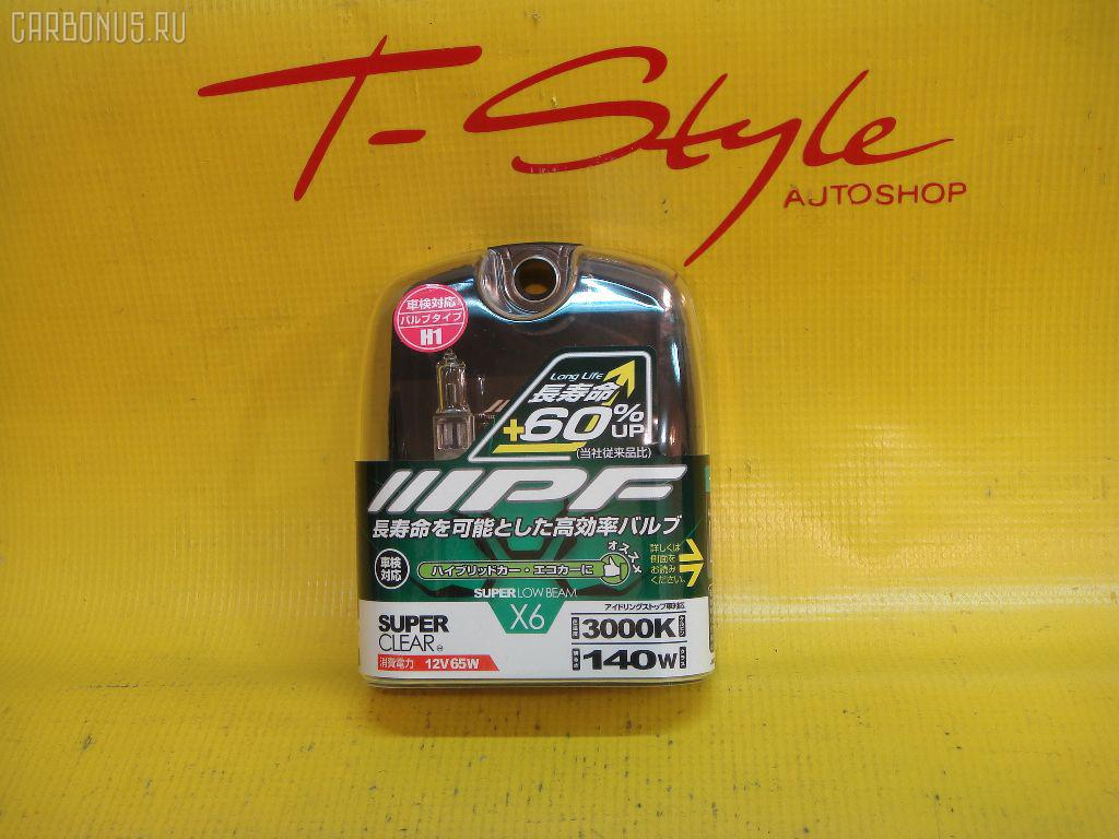 Лампочка SUPER CLEAR X6 Фото 1