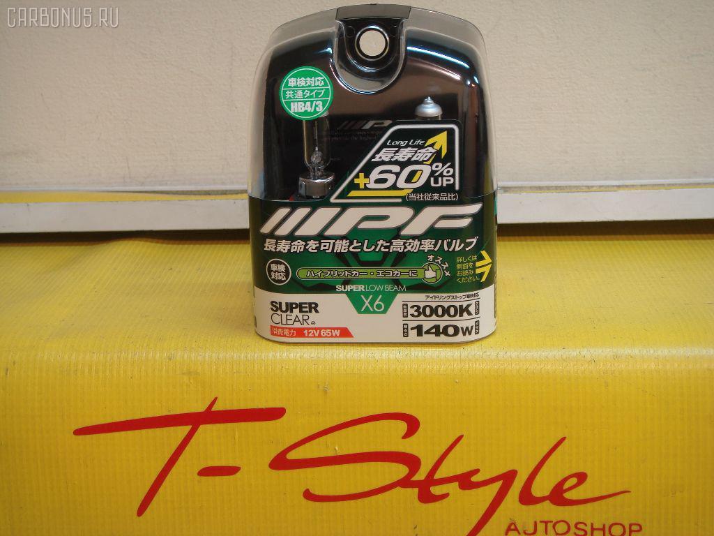 Лампочка IPF SUPER CLEAR X6 Фото 1