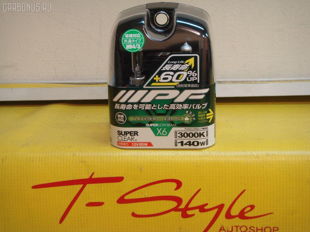 Лампочка 6X91 IPF HB3/4 на Super Clear, X6 Фото 1