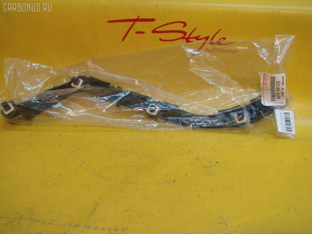 Крепление бампера Lexus Gx460 URJ150 Фото 1