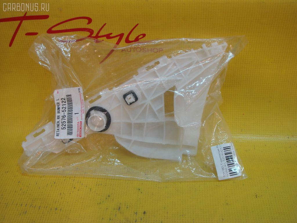 Крепление бампера TOYOTA BELTA SCP92 Фото 1