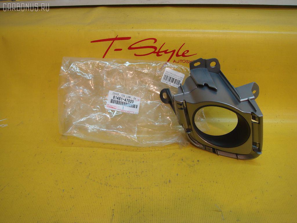 Ободок туманки TOYOTA PRIUS ZVW30 Фото 3