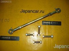 Линк стабилизатора Nissan Safari Y60 Фото 1