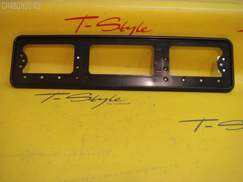 Рамка для номера 97303 Фото 1