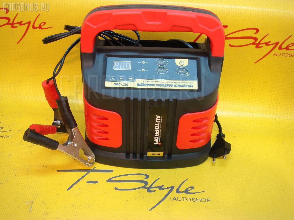 Зарядное устройство AUTOPROFI SBC-120 Фото 1