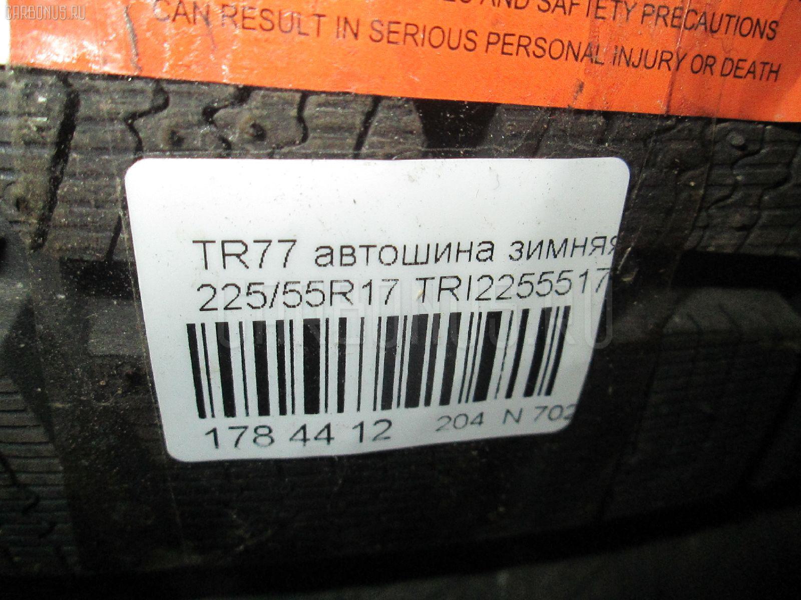 Автошина легковая зимняя TR777 225/55R17 TRIANGLE Фото 4