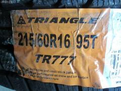 Автошина легковая зимняя TR777 215/60R16 TRIANGLE Фото 1