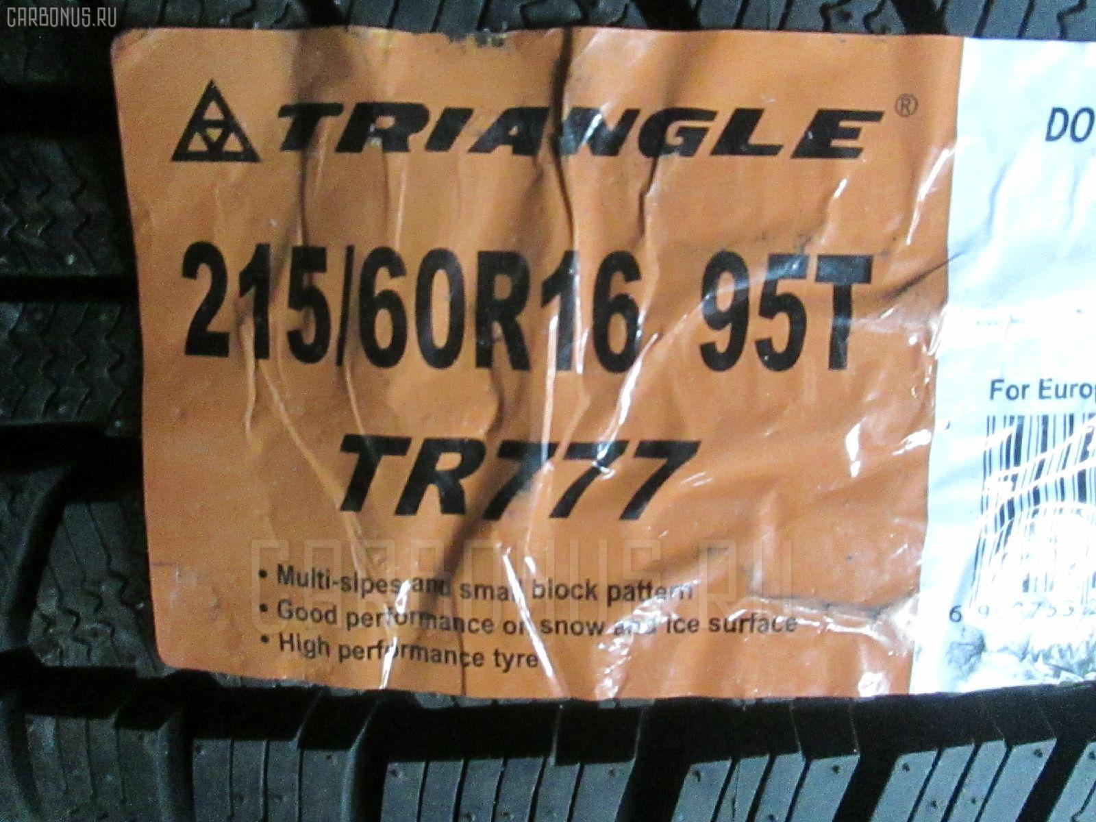 Автошина легковая зимняя TR777 215/60R16. Фото 1