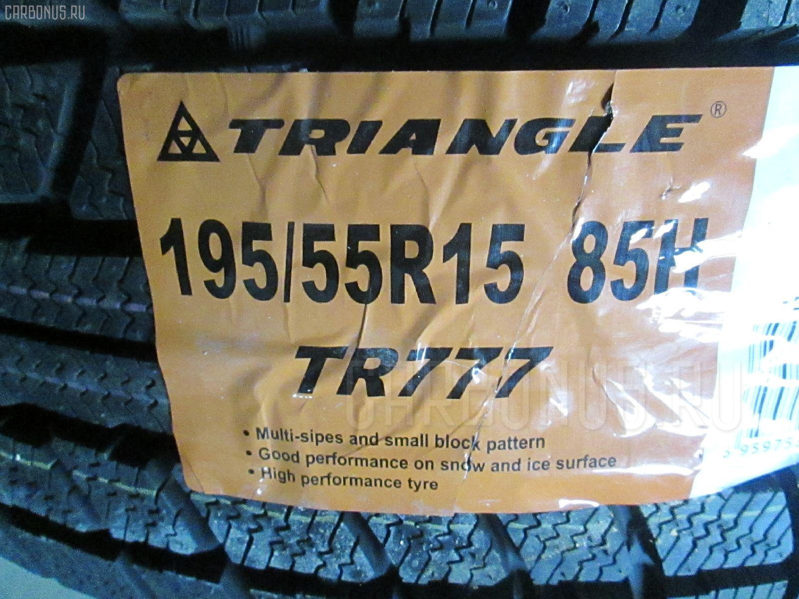 Автошина легковая зимняя TR777 195/55R15. Фото 1