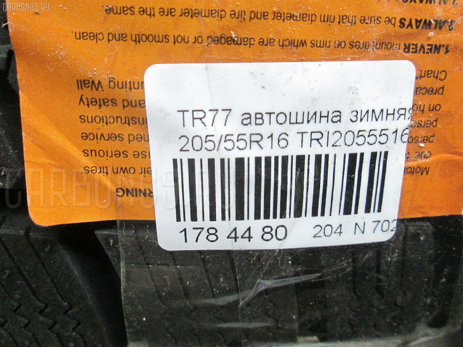 Автошина легковая зимняя TR777 205/55R16 TRIANGLE Фото 4