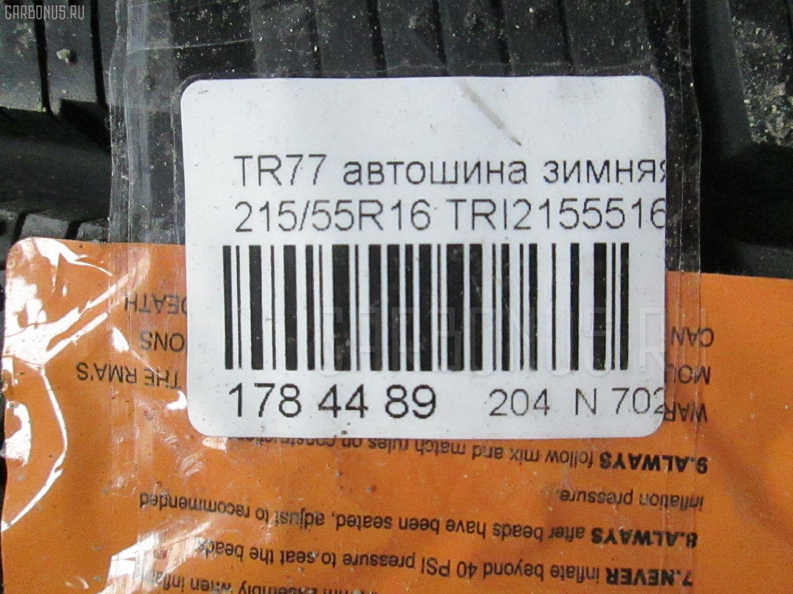 Автошина легковая зимняя TR777 215/55R16 TRIANGLE Фото 4