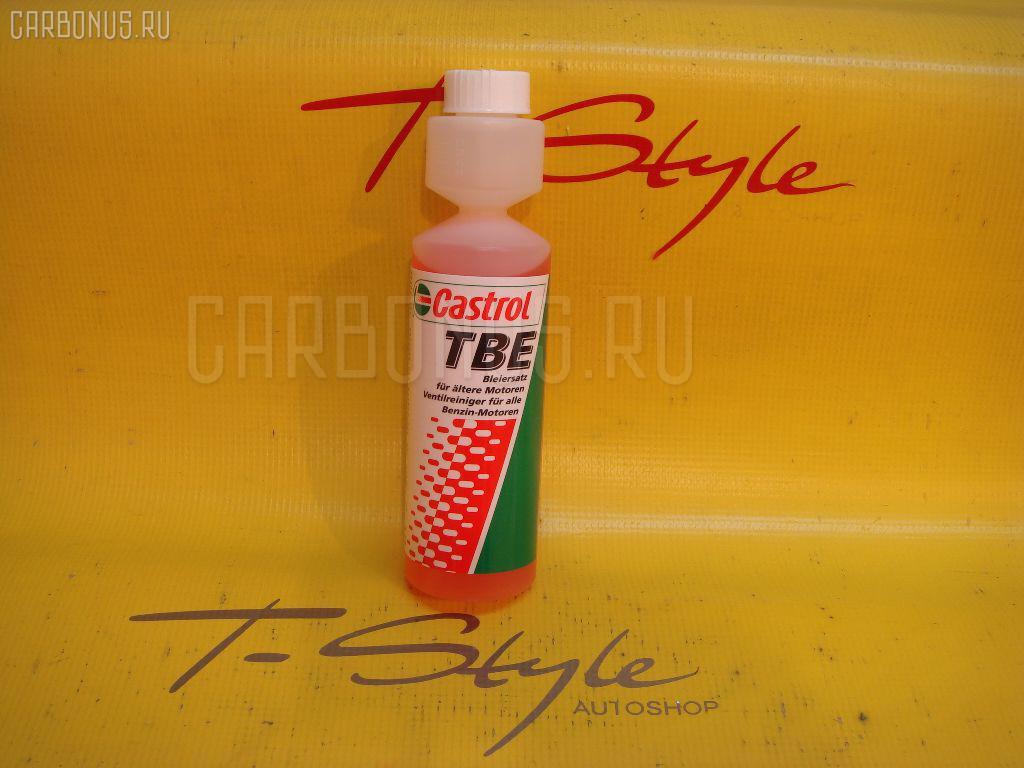 Присадка для топливной системы TBE CASTROL 17291-0058 Фото 1