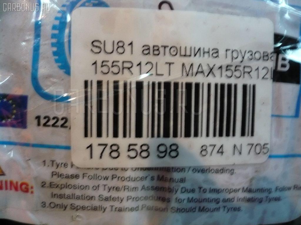 Автошина грузовая летняя SU810 155R12LT MAXTREK Фото 4
