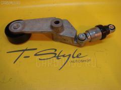 Ролик натяжной Toyota Wish ZNE10G 1ZZFE Фото 1