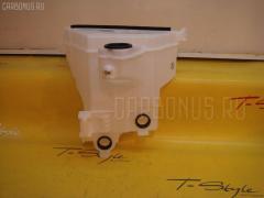 Бачок омывателя Toyota Land cruiser prado TRJ150 Фото 3