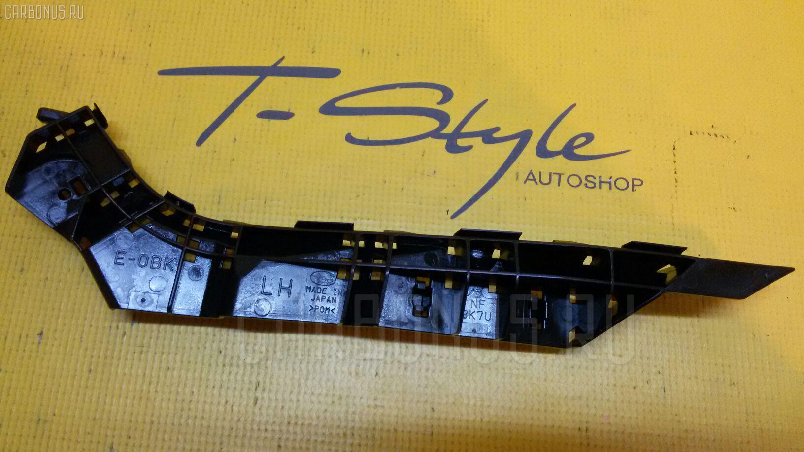 Крепление бампера SUBARU OUTBACK BR9 Фото 1
