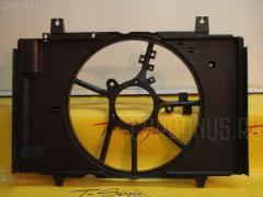 Диффузор радиатора Nissan Wingroad NY12 HR15DE Фото 1