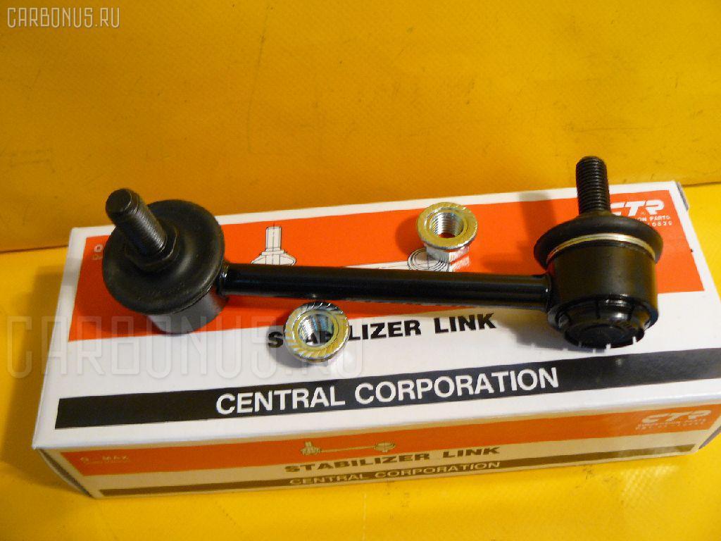 Линк стабилизатора HONDA CR-V RD1 Фото 1