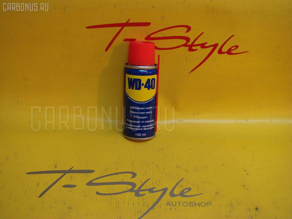 Смазка WD-40 WD-40 43023 Фото 1