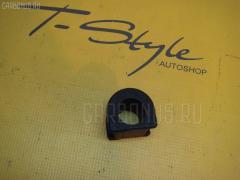 Втулка стабилизатора Toyota Nadia SXN15 Фото 1