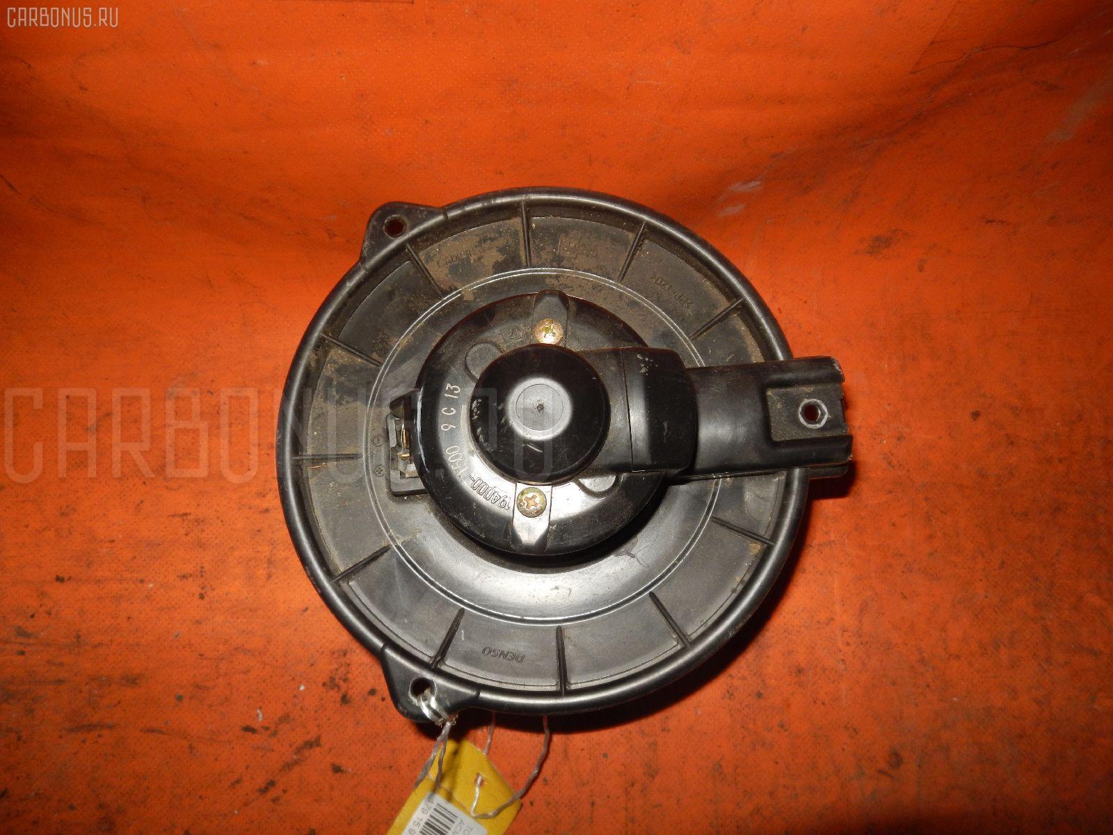 Мотор печки TOYOTA IPSUM ACM21W. Фото 1