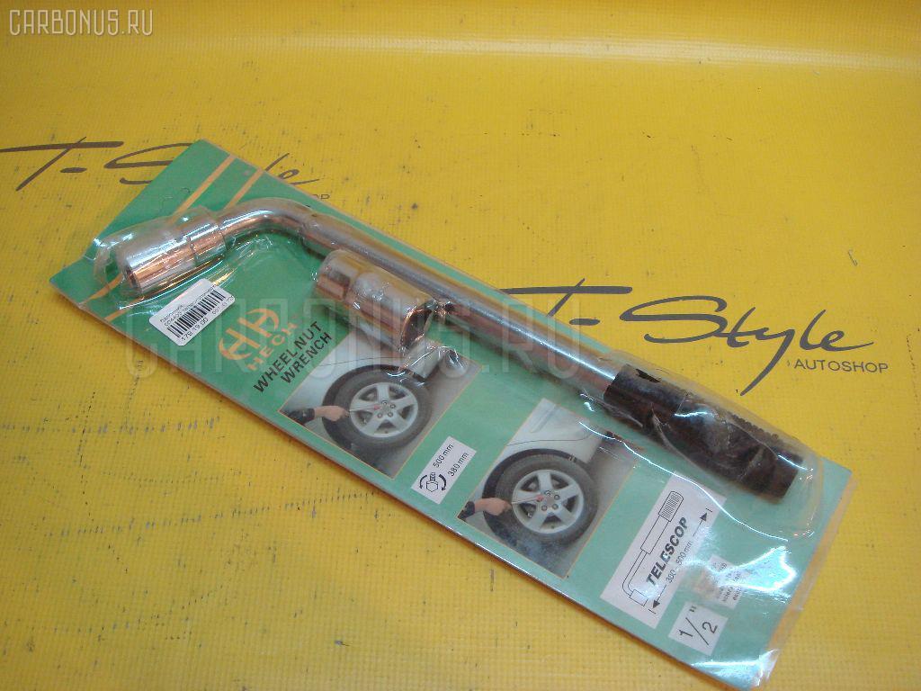 Балонник тайвань 004403 Фото 1