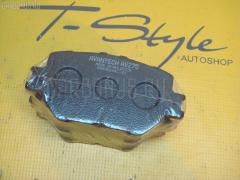 Тормозные колодки Toyota Crown GRS180 Фото 1