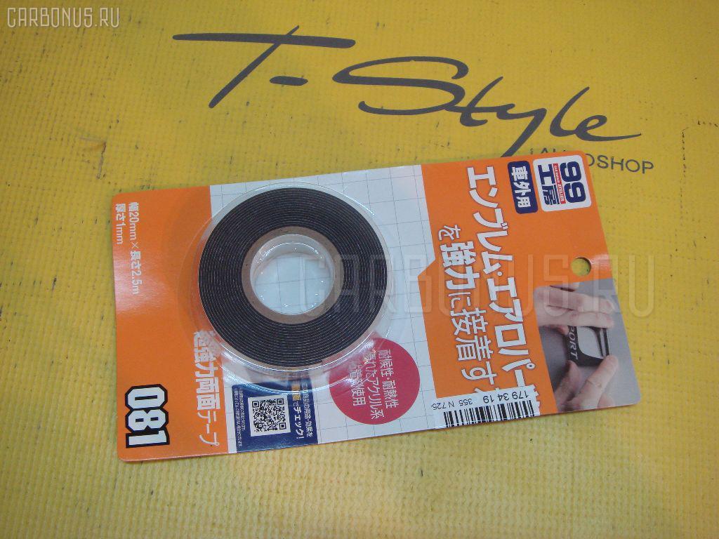 Лента двухсторонняя Soft 99 09081 Фото 1