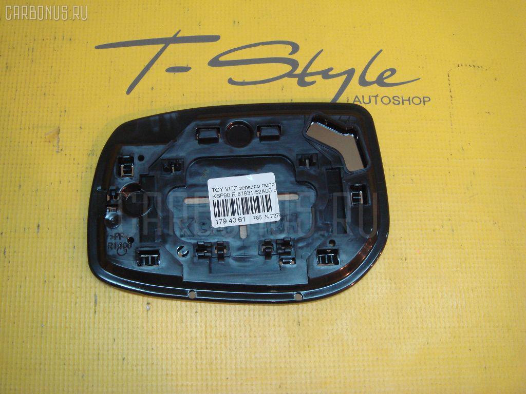 Зеркало-полотно TOYOTA VITZ KSP90 Фото 2