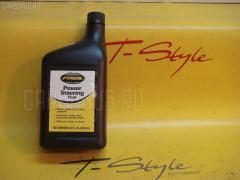 Жидкость в гидроусилитель руля PUROIL PSF 32 Фото 1