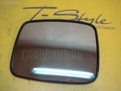Зеркало-полотно Nissan X-trail T30 Фото 1