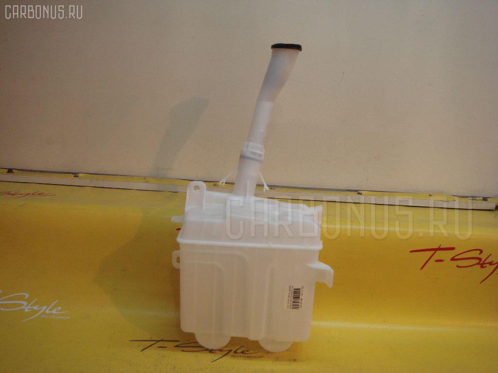 Бачок омывателя TOYOTA WISH ZGE20W Фото 1