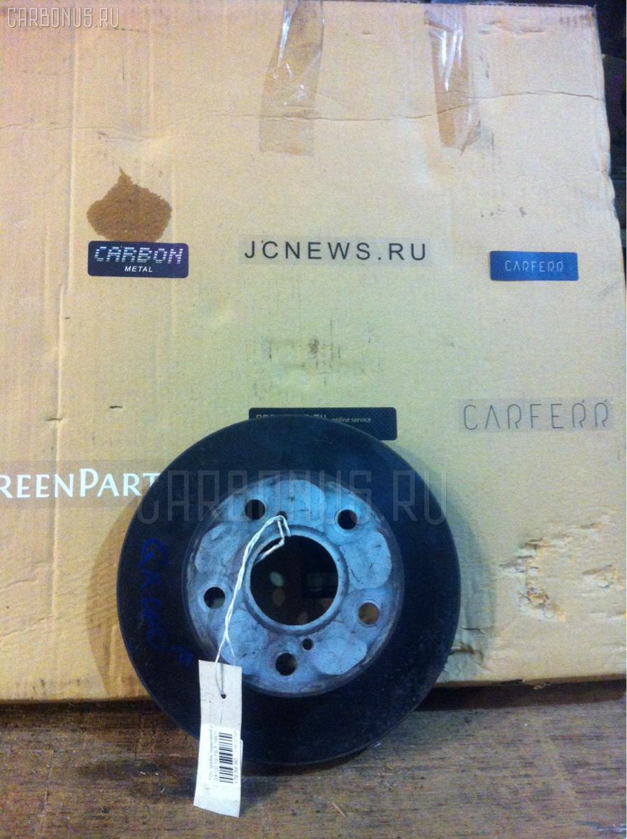 Тормозной диск TOYOTA CHASER GX90. Фото 2