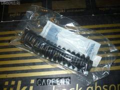 Пыльник стойки BLACK BOOT PRO COMP EXP11127 EXP11127