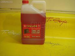 Жидкость в с-му охлаждения SAKURA Россия 38486 Фото 1