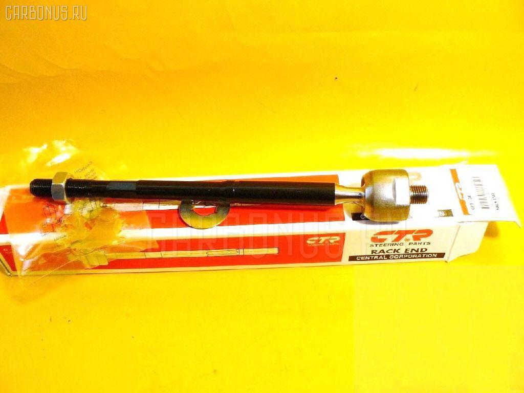 Рулевая тяга TOYOTA COROLLA NZE120 Фото 1