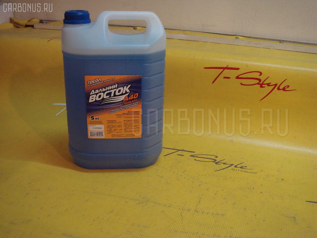 Жидкость в с-му охлаждения АЛЯСКА 001805 Фото 1
