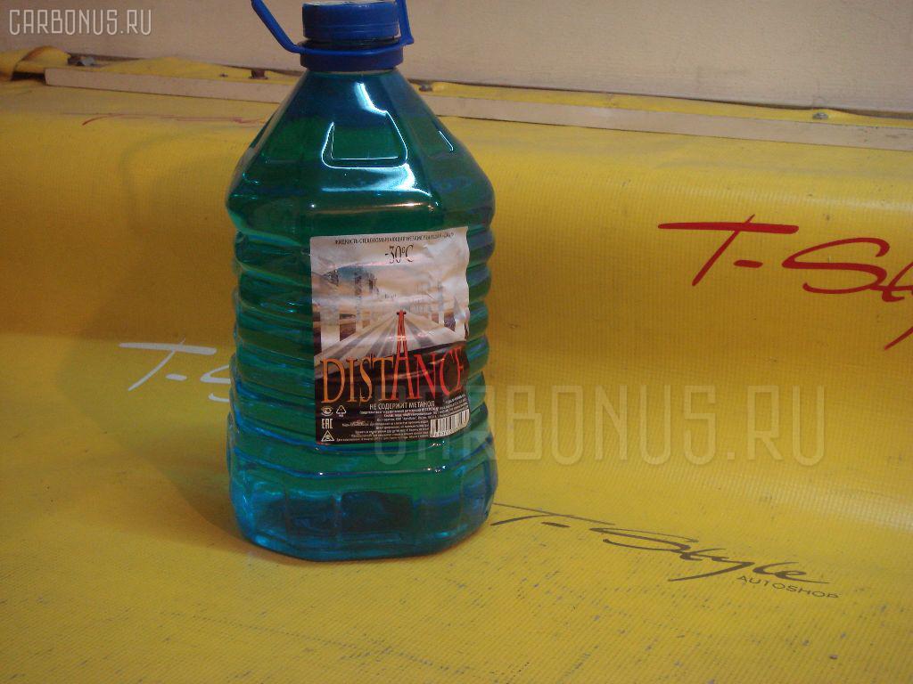 Автокосметика для кузова ТУ2121-001 Фото 1