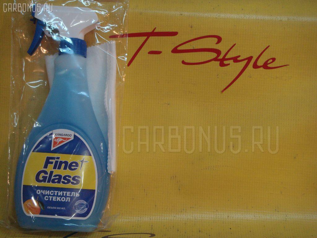 Автокосметика для кузова FINE GLASS Kangaroo 320119 Фото 1