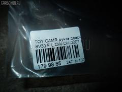 Ручка двери Toyota Camry SV30 Фото 3