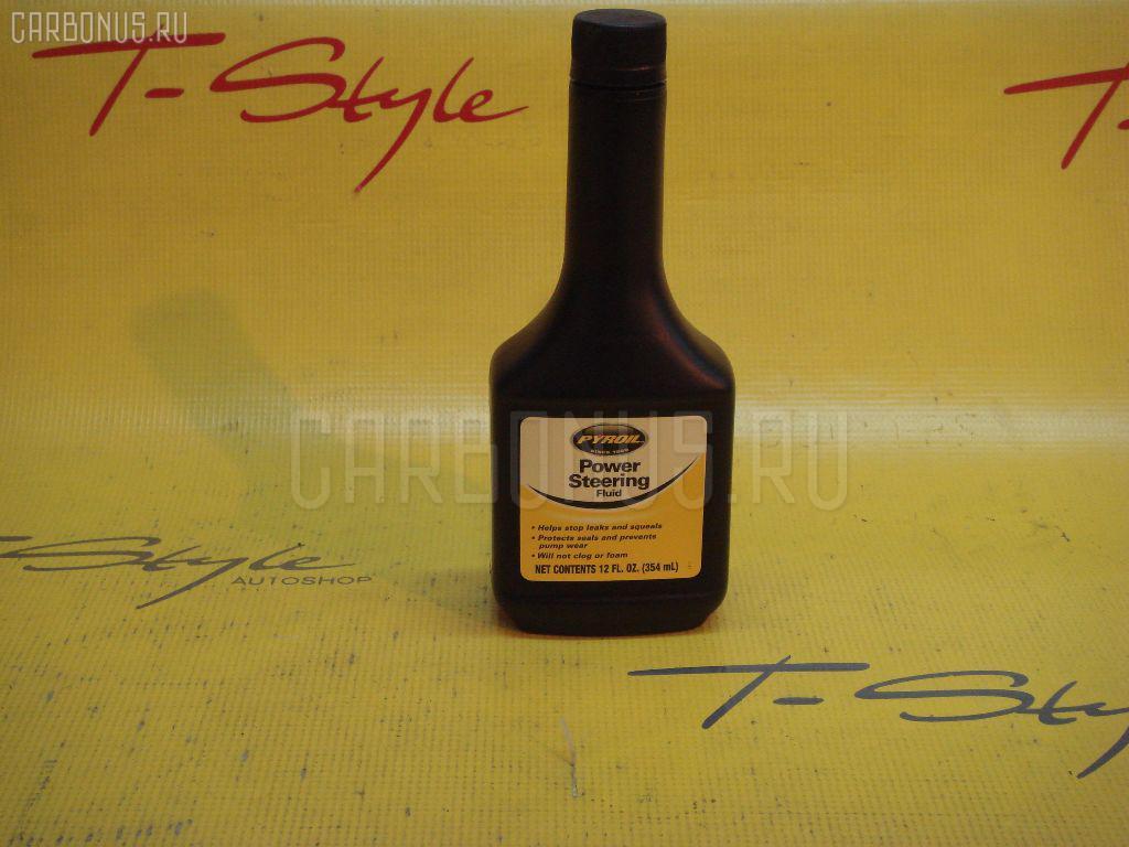 Жидкость в гидроусилитель руля PUROIL PSF-32P Фото 1