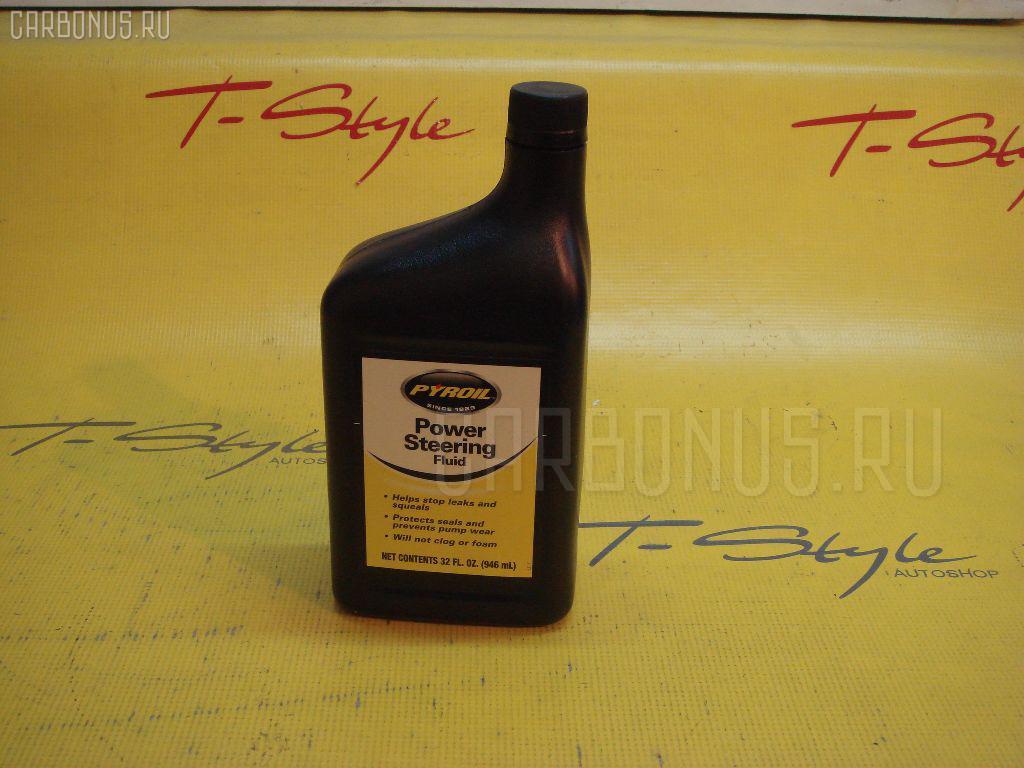 Жидкость в гидроусилитель руля PUROIL PSF-32 Фото 1