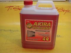 Жидкость в с-му охлаждения KYK 54-027 Фото 1