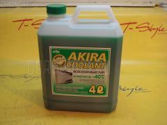 Жидкость в с-му охлаждения КУК KYK 54-028 Фото 1