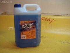 Жидкость в с-му охлаждения ДАЛЬНИЙ ВОСТОК 001805 Фото 1