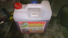 Жидкость в с-му охлаждения KYK 55-005 Фото 1