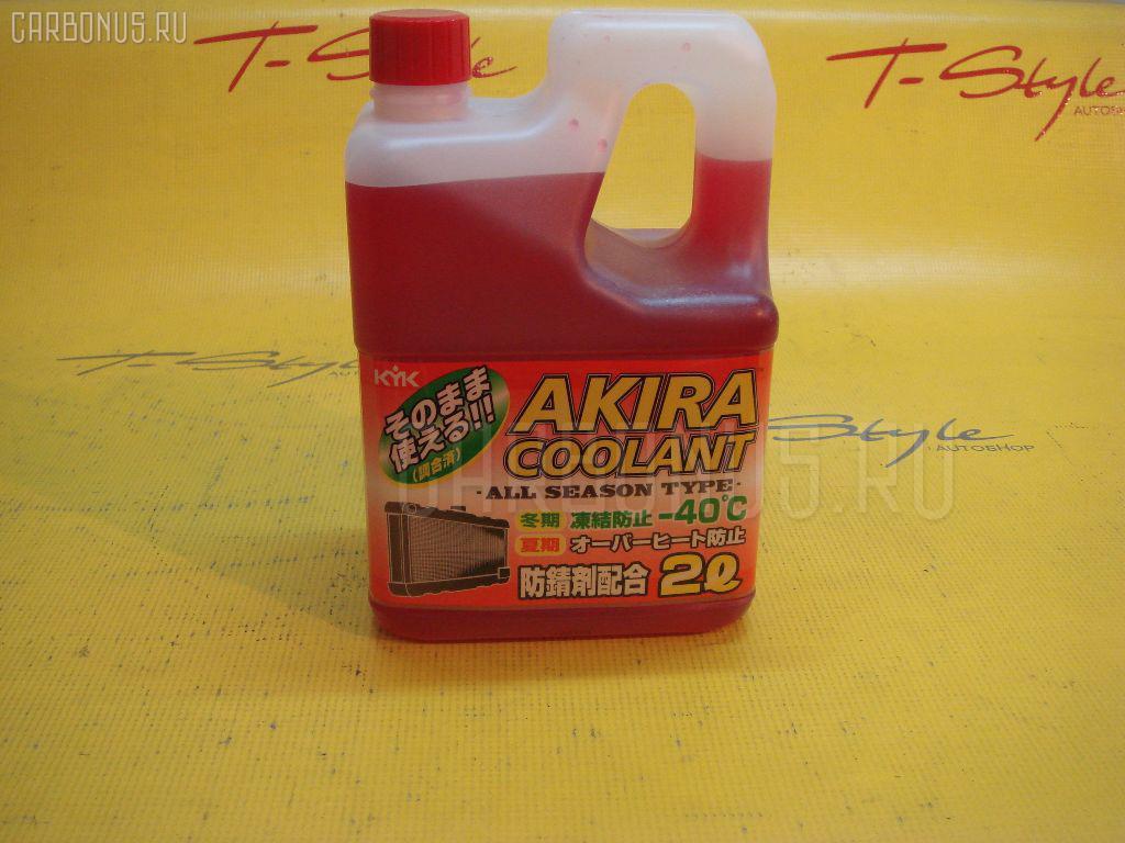 Жидкость в с-му охлаждения KYK 52-035 Фото 1