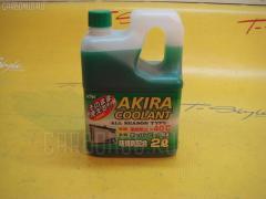Жидкость в с-му охлаждения KYK 52-036 Фото 1