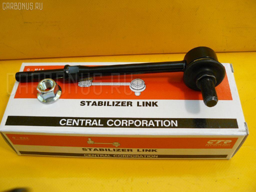 Линк стабилизатора Toyota Land cruiser prado KZJ95 Фото 1